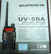 BAOFENG-UV-5RABOX